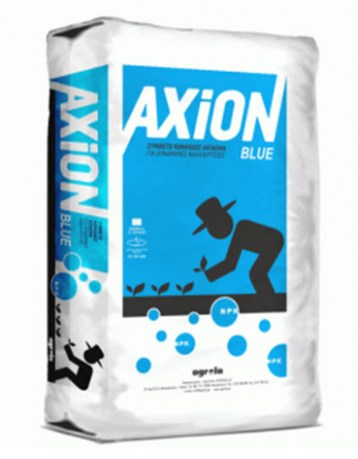 Axion blue 12-12-18