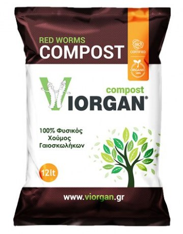 viorgan_compost